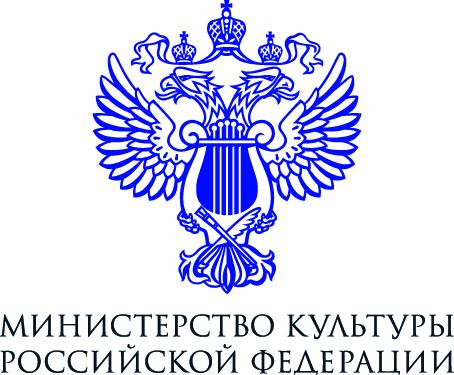 Сайт министерства культуры рф официальный сайт конкурсы